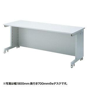 サンワサプライ eデスク(Wタイプ) ED-WK18065N 【メーカー直送品】