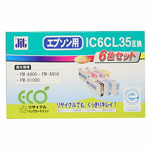Sanwa IC6CL35 type remanufactured ink cartridges ( 6 color set B C M Y & LC LM ) JIT-E356P