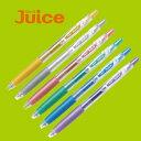 PILOT(パイロット)【ゲルインキボールペン】Juice(ジュース)極細0.5mm LJU-10EF