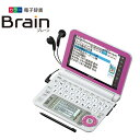 SHARP [electronic dictionary] sharp color electronic dictionary &quot;Brain( brainy person )&quot; examination measures model PWG4000P( pink) [_ Kyushu tomorrow for comfort] [smtb-MS]