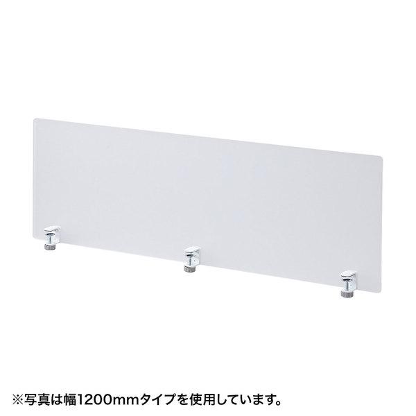 サンワサプライ デスクパネル(クランプ式) SPT-DP160 【メーカー直送品】