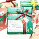 包装&リボン&メッセージカード【ギフト包装(ラッピング)】クリスマス包装 GIFT-C01