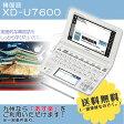 【オリジナルケース付き】【新品】CASIO【電子辞書】XD-U7600 カシオ計算機 EX-word(エクスワード) ツインカラー液晶 外国語(韓国語)モデル XDU7600【smtb-MS】