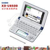 ������ ���ŻҼ����XD-U8500NB EX-word(���������) �ĥ��顼�վ� �ӥ��ͥ���ǥ� XDU8500NB(�ͥ��ӡ��֥롼)��smtb-MS��