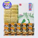 北海道産小麦寒干しラーメン 味噌味10食