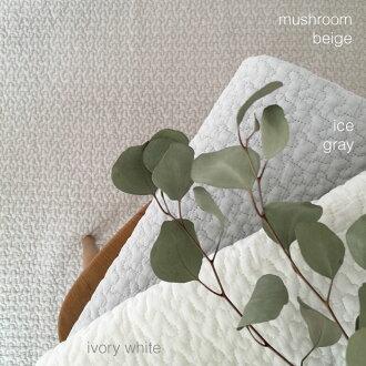 キルティングラグマットイブルcloud☆normalマルチカバー150×200イブルmenina店舗