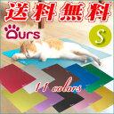 アワーズ クーラーボード Sサイズ☆カラフルな日本製のクール アルミ マット!猫ちゃんや小型犬に夏をひんやり涼しく(クール・グッズ)