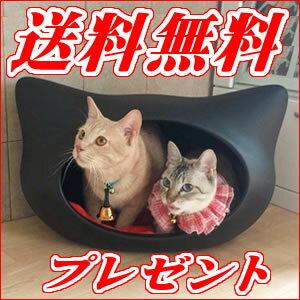 ねころん くろ(ブラック色)【限定色】☆【消臭スプレープレゼント】【あす楽対応】ふんわりした専用ファーマット付き!猫ちゃんにドーム型の洗えるベット【HLS_DU】 【送料無料】