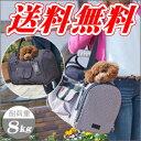 ペット用ショルダー&ボストン キャリー プリファーペッツ ボストンバッグ ブラック/チェス☆体重8kgまでの小型犬・猫ちゃんに!おしゃれなキャリーバック