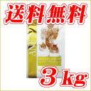 ANF フィーラインホリスティック 3kg【お取り寄せ】☆ホリスティックケア・キャットフード