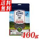 寵物, 寵物用品 - ZiwiPeak ジウィピーク エアドライ キャットフード ベニソン(鹿肉)400g