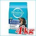 プロマネージ 7歳からのミニチュア ダックス専用 4kg (高齢犬・シニア犬)☆パーフェクト フィットがリニューアル