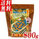 ロータス グレインフリー ダックレシピ 小粒 800g(北海道・沖縄・離島は送料別途)1〜6歳までの成犬に!穀物不使用