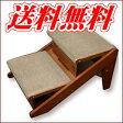木製2wayステップ 犬用の階段/スロープ 耐荷重60kg☆ソファ、カウチやベッドなどの昇降をサポート【特価セール】