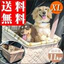 犬用 ドライブボックス ブースターボックス XL スウェード/スタンダード タイプ 耐荷重11kgまで 【あす楽対応・正規輸入品・日本語説明書付】☆超小型犬2頭...