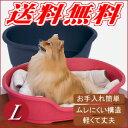 ペット用ベッド ドーム L☆(※北海道・沖縄・離島は送料別途)中型犬〜大型犬に!夏を涼しくクールなドーム型ベット【特価セール】【同梱不可】