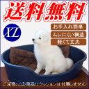 ペット用ベッド ドーム XL ネイビー☆大型犬〜超大型犬に!夏を涼しくクールなドーム型ベット【特価セール】【同梱不可】