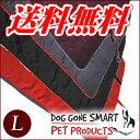 リプラス ドッグゴーン ナノマルチマット Lサイズ(REPLUS Dog Gone Smart Nano Multi Mat)☆中型犬に!スマートベッド クレイ...