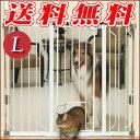 犬用ゲート カールソン オートロックゲート Lサイズ☆超小型犬や猫ちゃんのためのドアと拡張フレーム付き