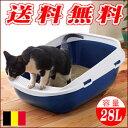 大型の猫トイレ!メガトレー ブルーベリー色【専用のライナー付...