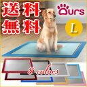 アワーズ トイレトレー Lサイズ☆日本製の犬のトイレ(トイレトレー)スーパーワイドサイズのシーツに対応