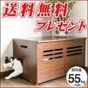 家具調 猫トイレ カバー キャッテリア(Caterior)☆【トイレトレープレゼント】