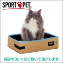スポーツペット ポータブル ペット トイレ☆コンパクトに折りたたみできるペット用の簡易トイレ
