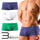 【3枚パンツセット】GX3/ジーバイスリー RELAX シームレスボクサーパンツ