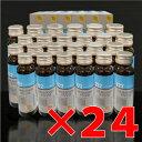 男性サプリメント シトルリンDXドリンク 2000mg配合 24本セット 日本製