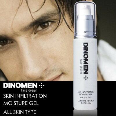 男の肌へ高い保湿効果とストレス耐性、肌に凛々しさを導く保湿液。