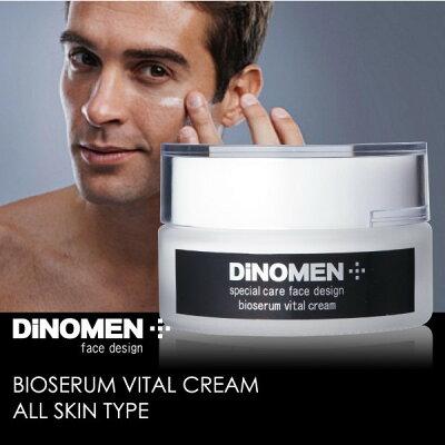 【送料無料】DiNOMENビオセラムバイタルクリーム、エイジングケア美容クリーム、男性用化粧品洗顔メンズコスメメンズスキンケア