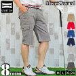送料無料 スポーティ ゴルフパンツ メンズ ゴルフウェアー ストレッチ ショーツ ショートパンツ ショーツ カーゴショーツ ボトムス メンズウエア ゴルフ用品 スポーツ golf ゴルフウェア メンズ おしゃれ 新作 あす楽 auktn 人気 メンズカジュアル父の日
