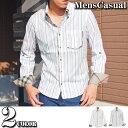 ボタンダウンシャツ メンズ 長袖シャツ デュエボットーニ カジュアルシャツ トップス ドレスシャツ コットンシャツ キレイ目 3パターン ブロード素材 2WAY ロールアップ ダブルカラー メンズファッション 通販 新作 あす楽 MC