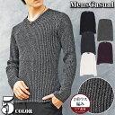 リブニット セーター トップス カジュアル