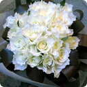 生産者限定!白いバラの花束
