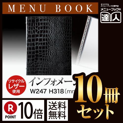 【ポイント10倍!!まとめ買い10冊セット!!】【A4サイズ・4ページ・30穴】バインダー…...:menubook-tatsujin:10011202