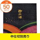 【弁当容器】TSR−BOX70−70 新和(しんなご【外箱(...