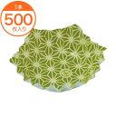 【紙ケース】 フードケース ペーパーラミ麻の葉 亀甲 うぐいす5F(500枚入) 1本