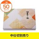 【弁当容器】TSR−BOX90−65 新雅【外箱(折フタ型)...