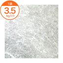 【緩衝材】セロパッキン 透明 3.5kg /梱包用緩衝材/エアパッキン/包装資材/梱包資材/業務用/店舗用品/l8