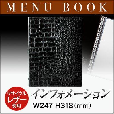 【A4サイズ・4ページ・30穴】バインダーメニューブック(金属・30穴) LGB-301 …...:menubook-tatsujin:10010202