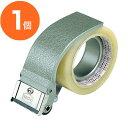 【テープカッター】ヘルパー T 50 M/M /テープカッタ...