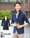 ジャケット イタリアンカラー 秋服 メンズ 7分袖 カジュアル メンズスタイル menz-style
