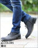 メンズ ブーツ メンズブーツ ショートブーツワークブーツ Wジッパー フォーマル カジュアルシューズ ブーツカット ツイード素材PUレザー切り替えデザインサイドジップブーツ