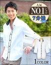シャツ メンズ 白シャツ カジュアルシャツ フォーマル 無地 秋 冬 メンズスタイル menz-style