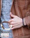 【送料無料】バングル ブレス メンズ ゴールド シルバー ウォッチ ペア ターコイズ メンズスタイル MENZ-STYLE レザー2連ブレスレット