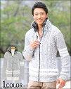 ニット セーター ジップ スタンドカラー ケーブル編み メンズ ライトアウター 秋服 冬服 秋冬 メンズスタイル menz-style
