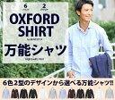 メンズ シャツ 長袖 カジュアルシャツ 無地 秋冬 白 青 黒 ネイビー 紺 MENZ-STYLE