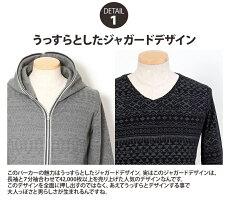 �ѡ�������ѡ����礭�����������å�ŵ�����������ߥ��������menz-style