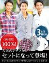 メンズ シャツ カジュアルシャツ 3点セットアイテム チェックシャツ イタリアンカラーシャツ ストライプシャツ 冬 メンズスタイル